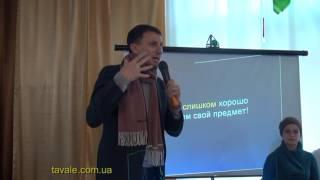 Роменский Максим: Питч - продающая презентация