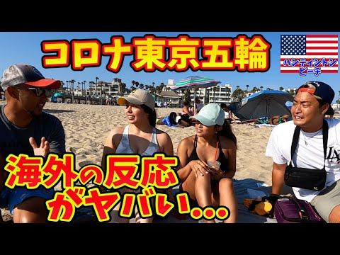 youtube-旅・海外記事2021/07/27 12:01:56