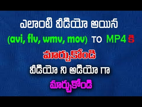How to convert  videos avi to mp4 | video convert to audio in telugu