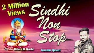 Sindhi Non Stop | Kasam Qawwal | Jhulelal DJ Remix | Sindhi Song New | Baba CD World