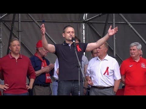 «Пенсионная реформа» = социальный геноцид. Митинг в Москве 28.07.2018