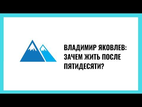 Счастье на руском языке