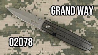 Grand Way 2078 - відео 1