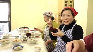 【ご近所サークル図鑑】料理教室 神無月