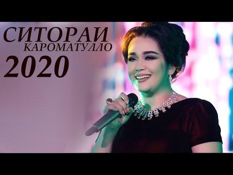 Ситораи Кароматулло - Хасти ё на (Клипхои Точики 2020)