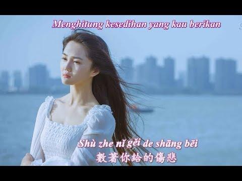 Bie Shuo Wo De Yan Lei Ni Wu Suo Wei 別說我的眼淚你無所謂 [Jangan Bilang Air Mataku Kau Tidak Peduli]