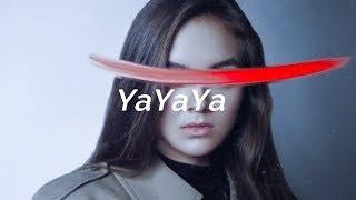 RY X   YaYaYa (Lyric Video)