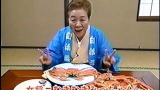 カニ剥き名人がコツを伝授!蟹の上手なむき方動画タラバガニ、セイコガニ「むきむきみっちゃん」が教えるカニ剥きの秘訣