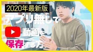 【超簡単】2ステップでyoutube動画をdlする方法全公開!