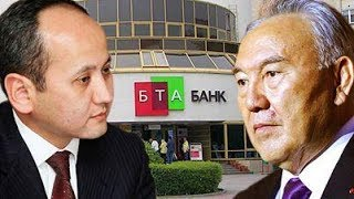 Аблязов хочет поднимет Казахстан с колен