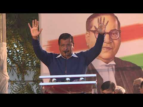Delhi CM Arvind Kejriwal Addresses at the Movement Save The Indian Democracy