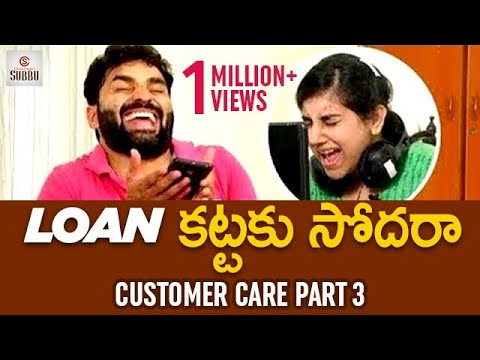 Customer Care Funny Conversation  Telugu Comedy Videos  Chandragiri Subbu  Amrutha