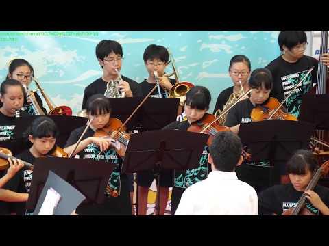 [4K] 習志野市立第一中学校 管弦楽部 - 川の流れのように
