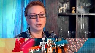 Мужское / Женское - Бабушка пообъявлению. Часть 1. Выпуск от20.02.2017