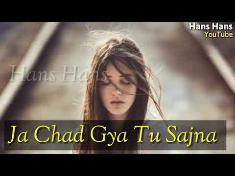 New Punjabi Sad Song WhatsApp Status Video 2019 | Very Sad Punjabi Status | New Punjabi Sad Song |