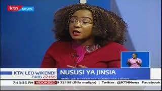 Nususi ya Jinsia: Uhusiano na mawifi katika ndoa