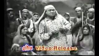hamen to loot liya husn waalo ne..Ismail Azad- Shevan Rizvi- Bulo C Rani- Al Hilali1958
