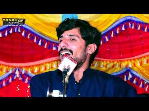 New Latest saraiki hd song 2019= Hamid khan rokhrri 2019= sanam 4k production