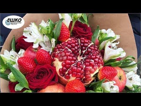 Цветочный дизайн. Букеты и композиции из фруктов и овощей.