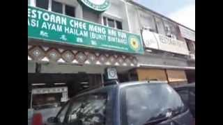 preview picture of video 'Chee Meng Chicken Rice Restaurant, P1, Old Klang Road, Food Hunt'