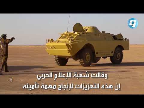 فيديو بوابة الوسط | القيادة العامة ترسل تعزيزات عسكرية ولوجستية للجنوب