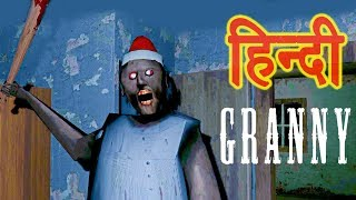 GRANNY | PC | Horror