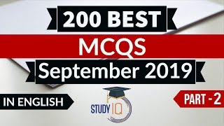 Best 200 SEPTEMBER 2019 Current Affairs in ENGLISH Part 2 - Finest MCQ for all exams by Study IQ