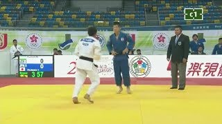 Uzbekistan - Japan (Men) | Asian Team Judo Championships 2017