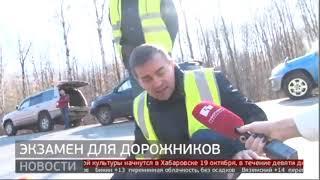 Члены общественного совета при министерстве проверили качество построенных региональных дорог