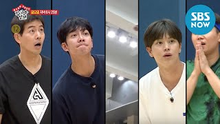 SUB All The Butlers EP82
