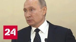 Саммит завершен: Ким долго махал Путину из окна автомобиля - Россия 24