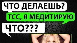 20 самых новых и крутых смс переписок от ПОДПИСЧИКОВ