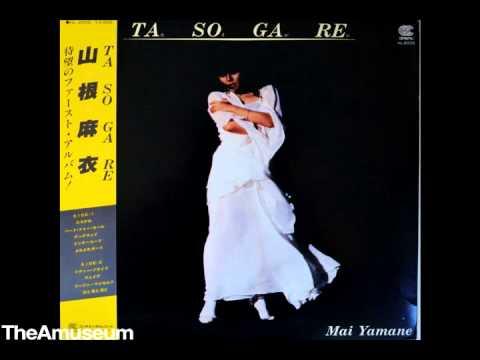 Mai Yamane - Tasogare - 1980
