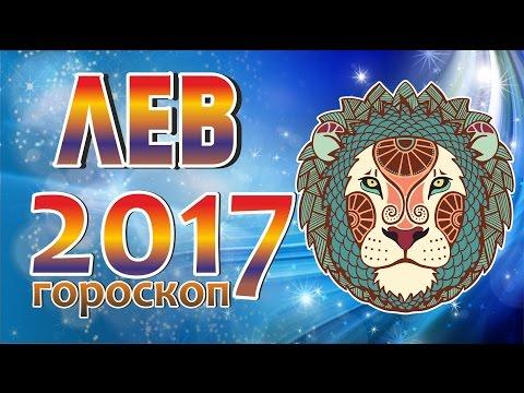 Тамара глоба гороскоп для овна на 2016