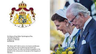 สมเด็จพระราชาธิบดีคาร์ลที่ 16 กุสตาฟ แห่งสวีเดน แสดงความเสียพระราชหฤทัยต่อเหตุกาณ์ที่นครราชสีมา
