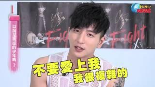 『Wow!專訪』楊奇煜跳脫青春偶像走搖滾路 十年圓夢目標唱進小巨蛋