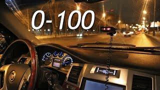 Cadillac Escalade разгон 0-100км/ч