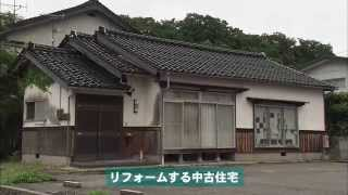 家カフェの家丸永流リフォームフルver.