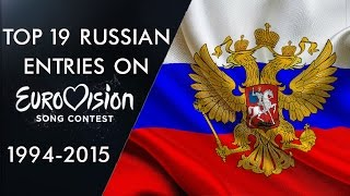 TOP 19 Russian Entries on Eurovision (by points) [HD]