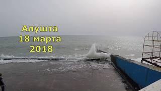 🔴🔴 Что ПРОИЗОШЛО в этот день в Крыму 2018 🔴🔴 18 марта.Алушта и Симферополь за один день.