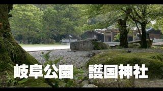 岐阜公園護国神社4K20150428