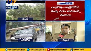 Interview With Babuji Attada SP in Vizag  | Cyclone Phethai