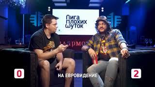 Батрудинов и Киркоров жгут в прямом эфире ржака