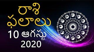 Today Horoscope 10 August | Daily Rashi Phalithalu