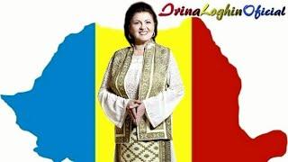 IRINA LOGHIN - Treziti-va, romani! (2015)