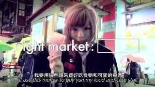 きゃりーぱみゅぱみゅKyaryPamyuPamyuatNightMarket