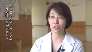 ドクターインサイト 田中素美先生 介護老人保健施設おおつかの郷