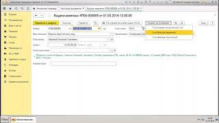 Касса - кассовые документы - «РосБухцентр» Бухгалтерское обслуживание