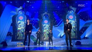 2AM - Confession of a Friend, 투에이엠 - 친구의 고백, Music Core 20090321