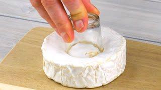 Вот зачем мы втыкаем стакан в центр сырной головки. 20 минут - и можно наслаждаться!